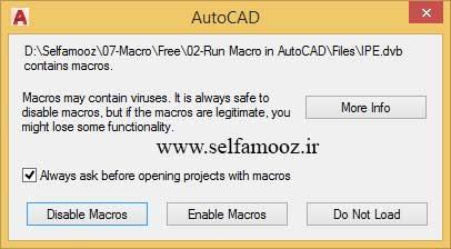 اجرای فایل ماکرو در اتوکد