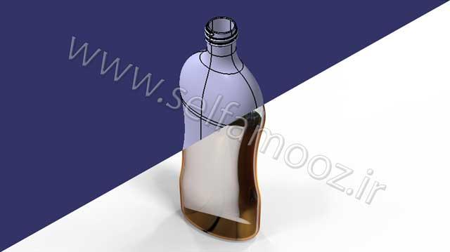 آموزش طراحی بطری آب در کتیا