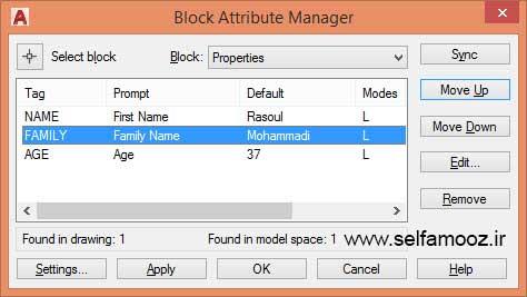 پنجره Block Attribute Manager