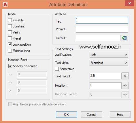 پنجره Attribute Definition