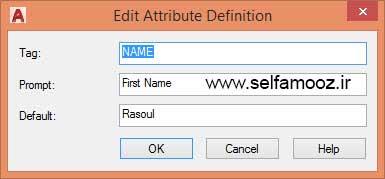 پنجره Edit Attribute Definition