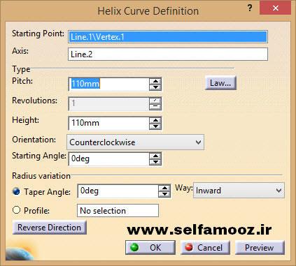 ترسیم مارپیچ و پنجره Helix Curve Definition