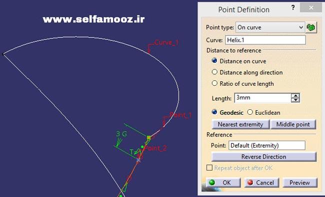 دستور Point و پنجره Point Definition