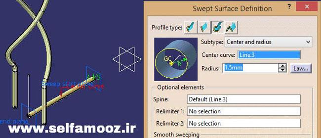 دستور Sweep و پنجره Swept Surface Definition